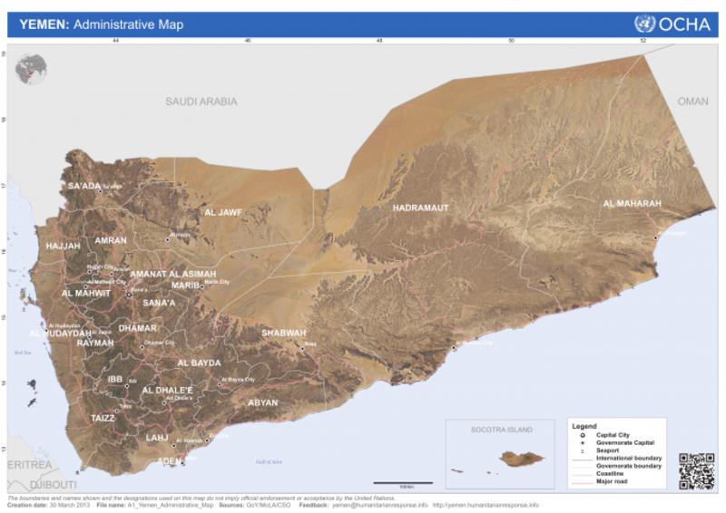 Yemen Administrative Map