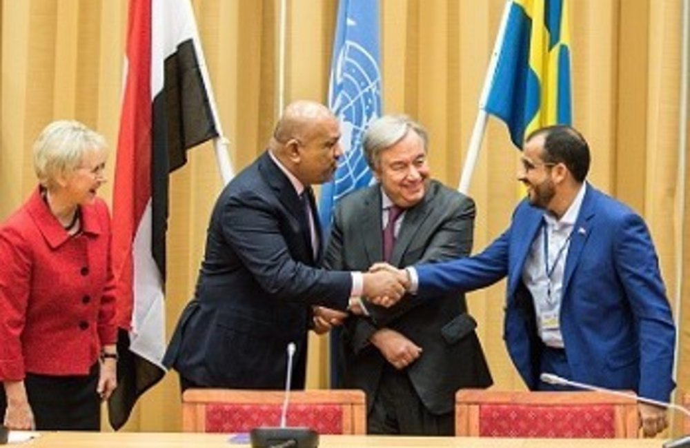 A remarkable moment at the end of the closing was when the heads of the two delegations; Khaled Al-Yamani and Mohamed Abdel-Salam shook hands and exchanged greetings.(Photo Credit: Ninni Andersson/Government Offices of Sweden)