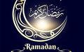 رسالة من المبعوث الخاص للأمين العام للأمم المتحدة إلى اليمن  بمناسبة حلول شهر رمضان المبارك