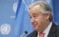 مقتطفات من كلمة الامين العام للأمم المتحدة أمام مجلس الأمن حول اليمن